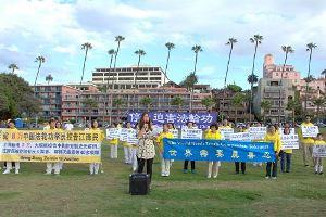 2015-7-23-minghui-falun-gong-sandiego-01--ss2